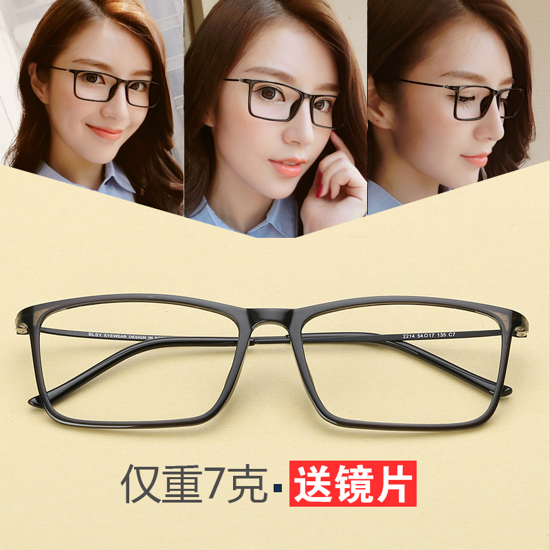 298261b8d8 Get Quotations · European and american grid korean version of the influx of retro  eyeglass frames for men full