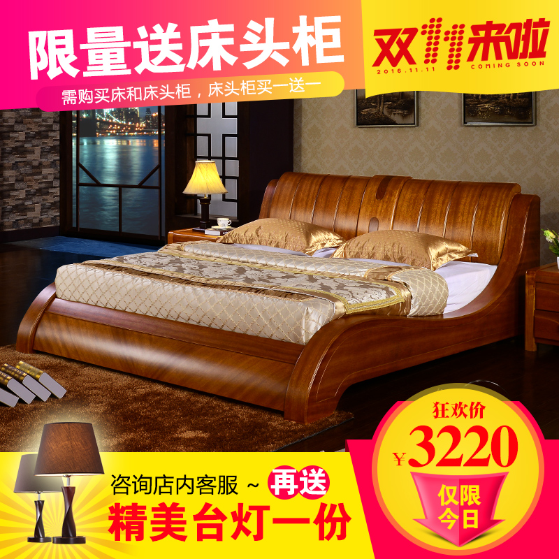 European and american holy wood new chinese begonia solid wood bed bed 2 m 2.2 double bed 1.51.8m master bedroom furniture
