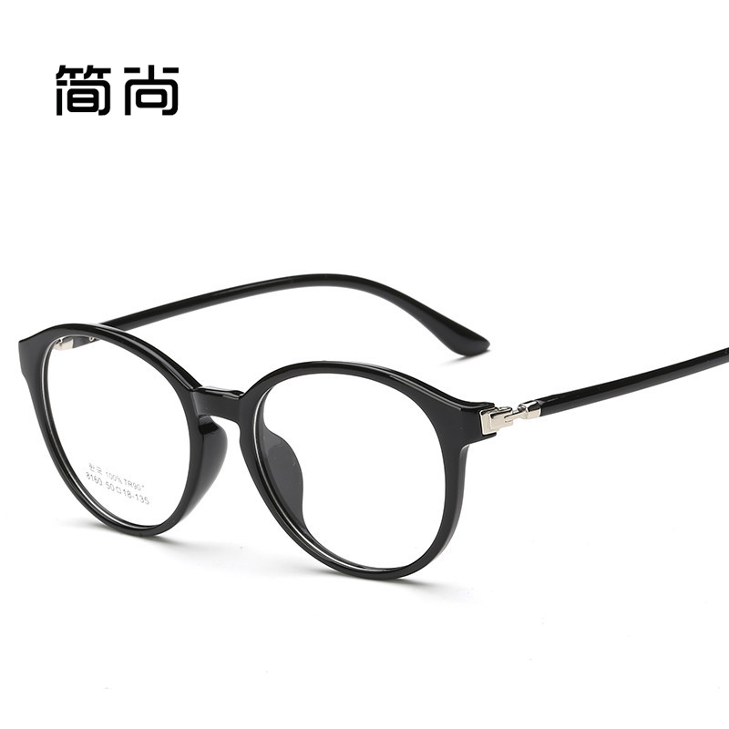 European and american retro large round frame ultralight tr90 glasses myopia men and women finished with a degree of several glasses frame plain glass spectacles