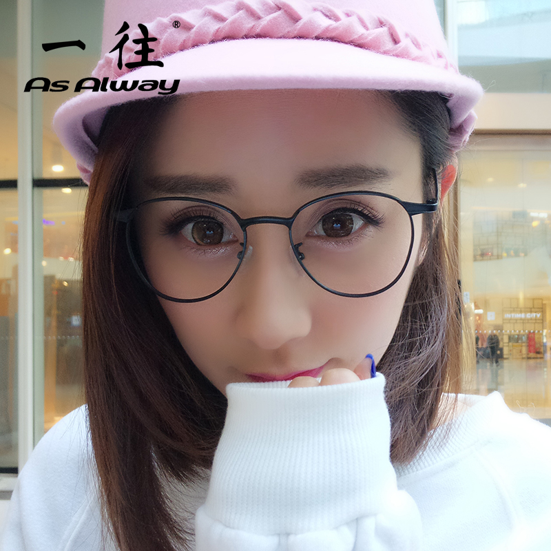 European and american style retro metal glasses frame glasses frame influx of people nonmainstream and art fan round glasses frame influx of people round frame plain mirror
