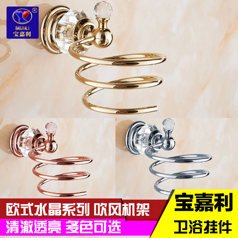 European crystal jade rose gold bathroom hair dryer dryer rack dryer rack bathroom bathroom hardware accessories