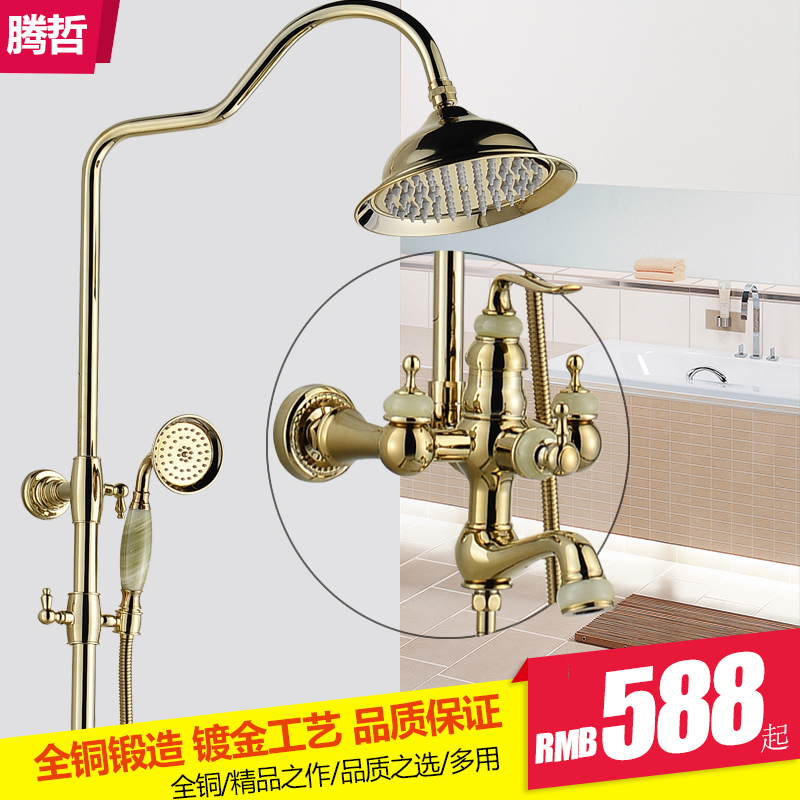 European golden shower kit full of copper rose gold antique jade marble shower bath shower set