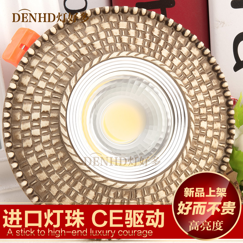 European led spotlights cob downlight american vintage antique 3W5W7W12 w ceiling living room ceiling light beige