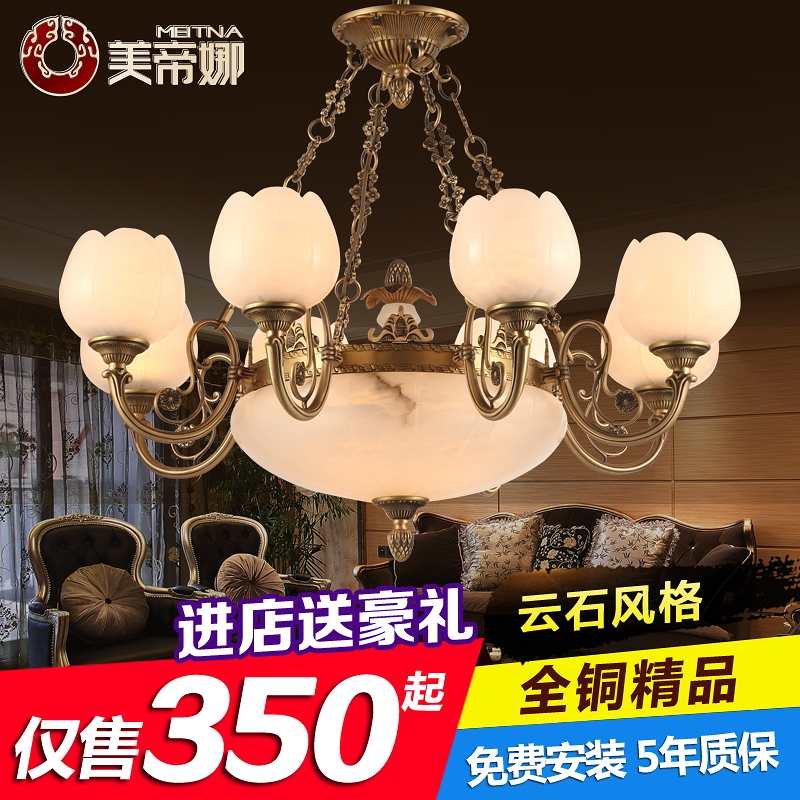 European marble lamps full copper chandelier lamp living room lamp american vintage marble dining room den full copper lamps bedroom lamps