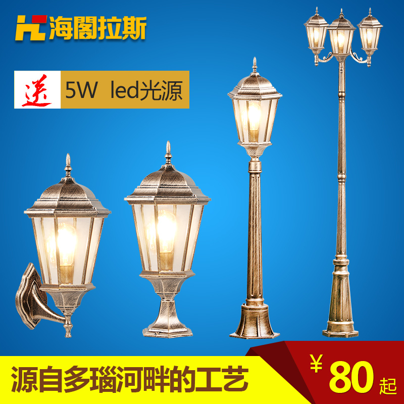 European outdoor wall lamp street light waterproof wall lamp post large headlights lawn garden landscape garden lights garden lights
