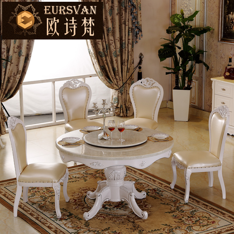 European poetry vatican marble circular rotating european solid wood dining table dining room furniture dinette combination of luxury FJ35