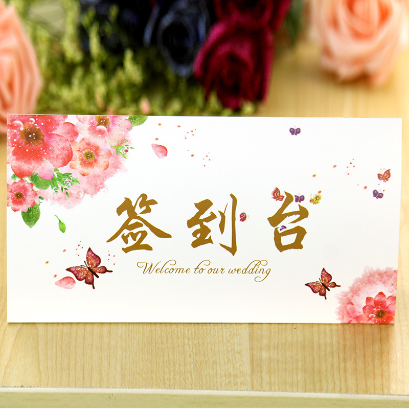 European wedding supplies wedding table cards wedding creative wedding reception table reception table cards personalized wedding guest reception table