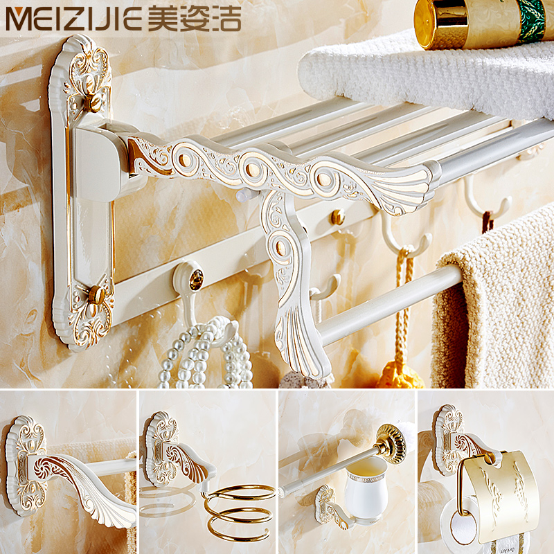 European white plus gold ivory white bathroom shelf towel rack towel rack folding activities towel rack towel rack hanging hook