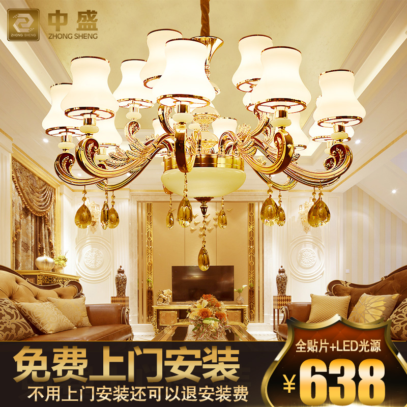 European zinc alloy crystal chandelier lamp simple european luxury living room lamp bedroom lamp restaurant lights minimalist penthouse floor villa lighting