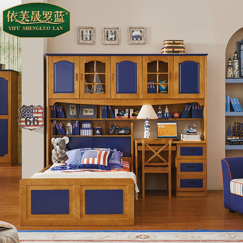Eve luo sheng blue wood twin bed boy crib bed children's suite combination picture bed with a desk