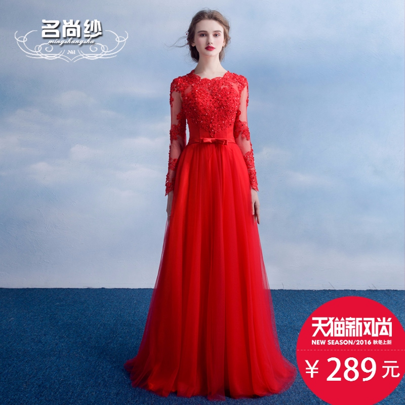 Evening dress long sleeve 2016 spring wedding banquet annual meeting of the  new toast clothing red a8e4847f76b4