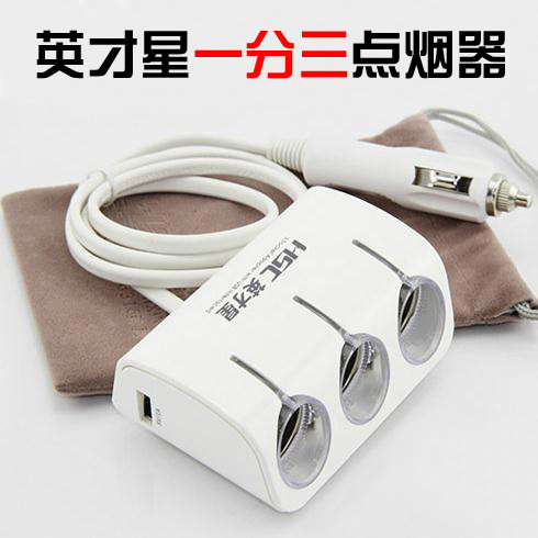 Excellence star one in three car cigarette lighter car charger car dragged three car charger with dual usb car charger for apple