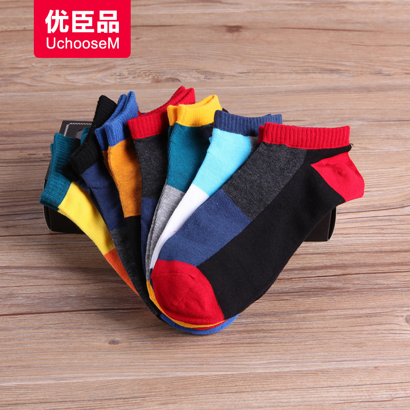 Excellent chen goods male ms. summer thin section socks male socks shallow mouth socks boat socks male sports socks AKCV25