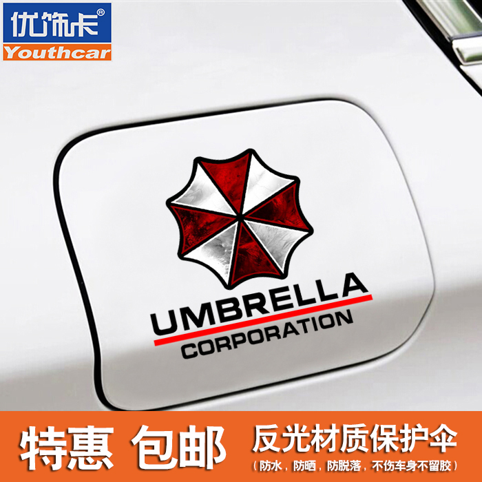 Excellent decorative card umbrella resident evil car stickers car fuel tank cap stickers reflective stickers personalized decorative stickers free shipping