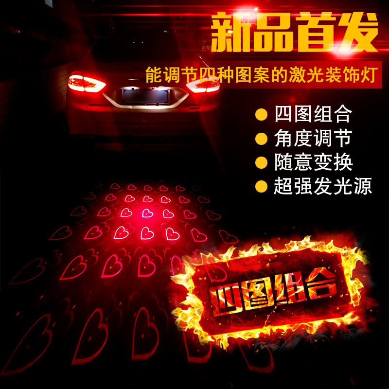 Excellent light fog after car rear anti laser light warning light led taillights modified anti collision automotive spotlight