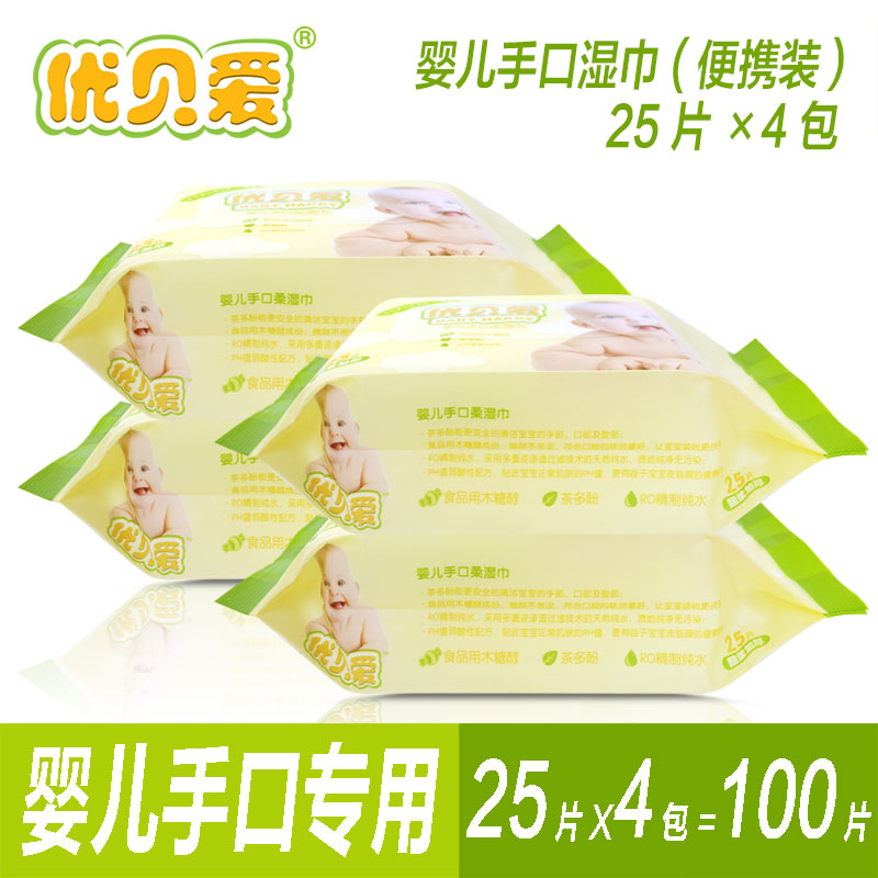 Excellent shellfish love free shipping newborn baby wipes hand to mouth dedicated portable packet wet paper towels to carry loaded 25 film 4 Package