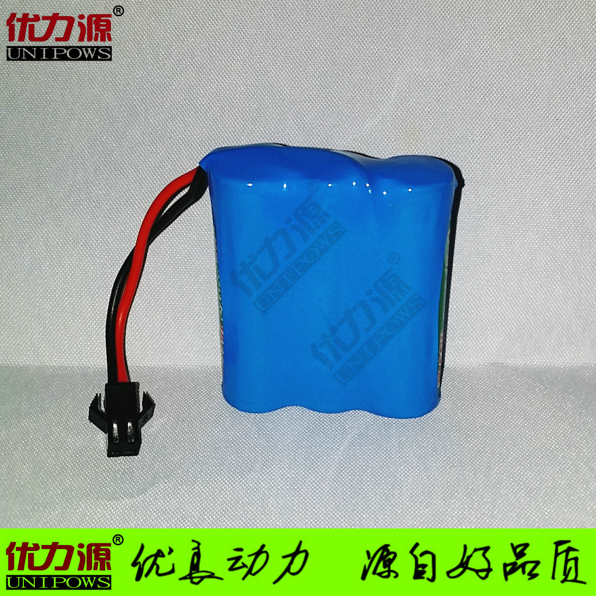 Excellent source of 5 v battery toy car battery on aa1600mah single row combination with sm head