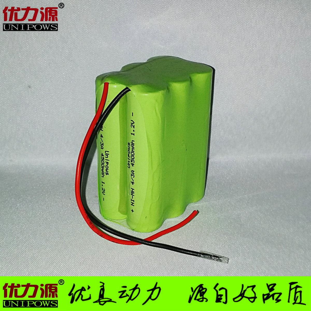 Excellent source of 7 v nimh/5a 17670 4500 mA battery 4/3a nimh battery pack