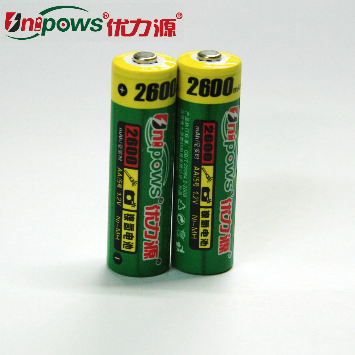Excellent source of aa2600mah 5 polaroid rechargeable batteries on 5 rechargeable battery wireless mouse battery