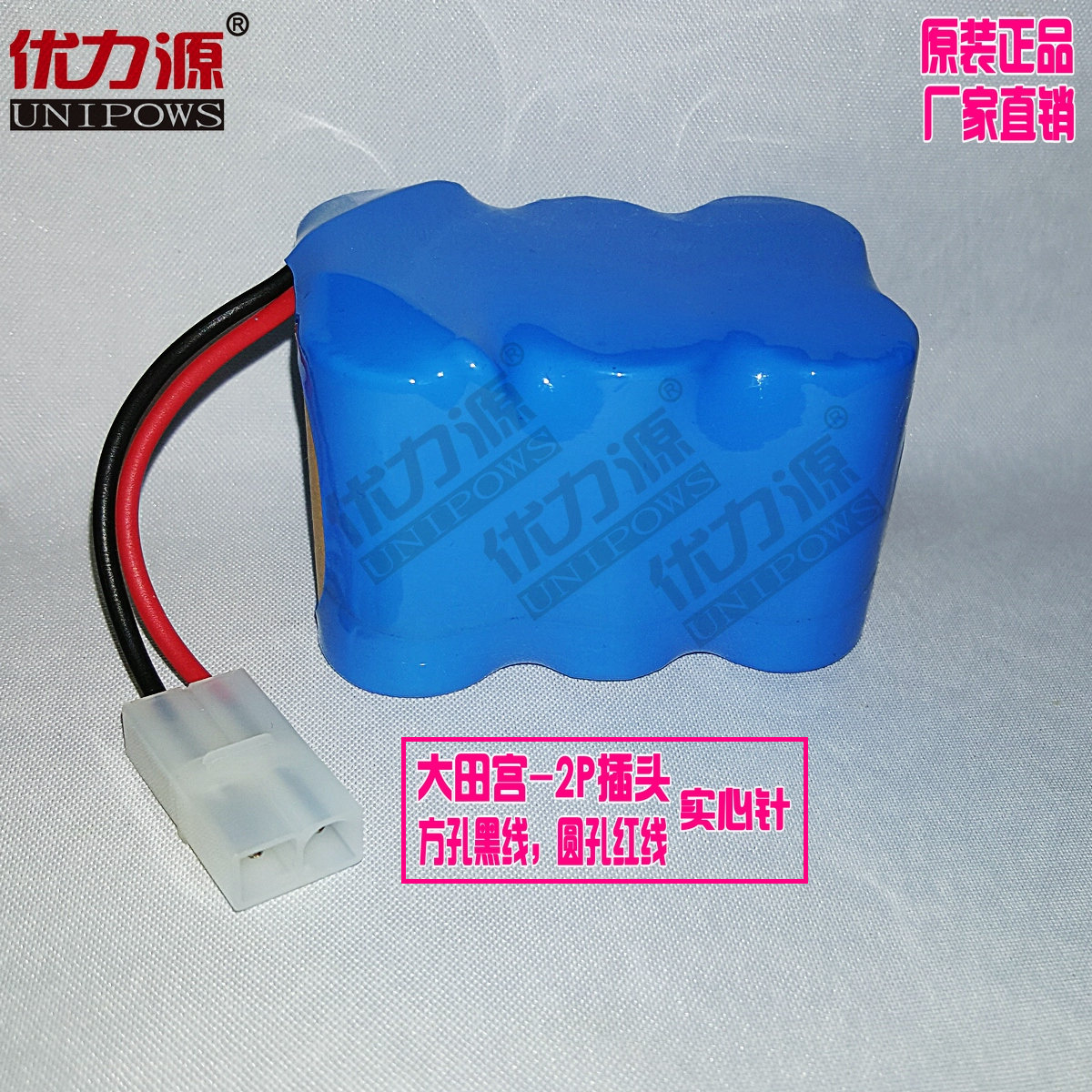 Excellent source of battery 3.6v800 mah 9000 mah ni-mh battery pack sc 10c high rate battery double