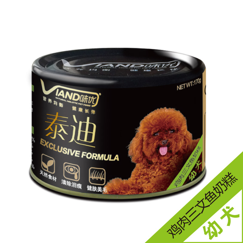 Excellent taste expensive bin taidi bichon puppy dog canned wet pet food dog snack food chicken salmon flavor