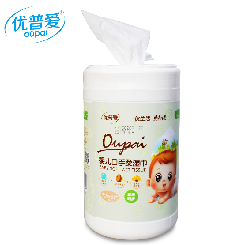 Excellent universal love wipes 50片barrels special baby wipes hand to mouth 80 baby wipes