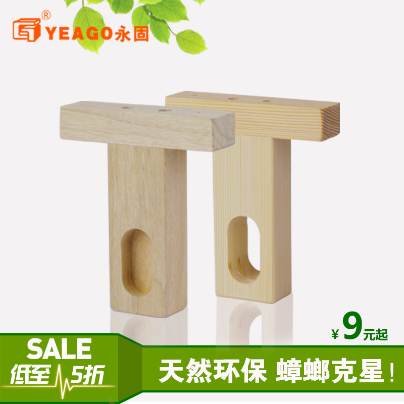 Existence of camphor wood prop closet rod for hanging clothes rod hanging seat hanging clothes through pine flange clothing through the top mounted docking Care
