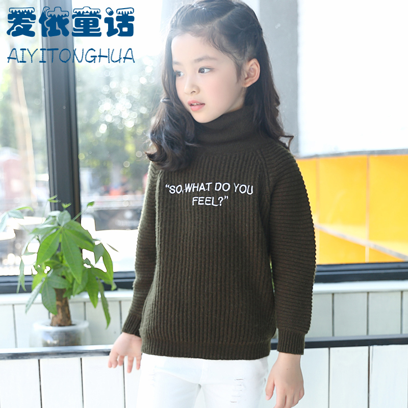 Explosion models 2016 new autumn and winter girls thick sweater with high collar lapel hedging sweater korean version of 100% pure wool
