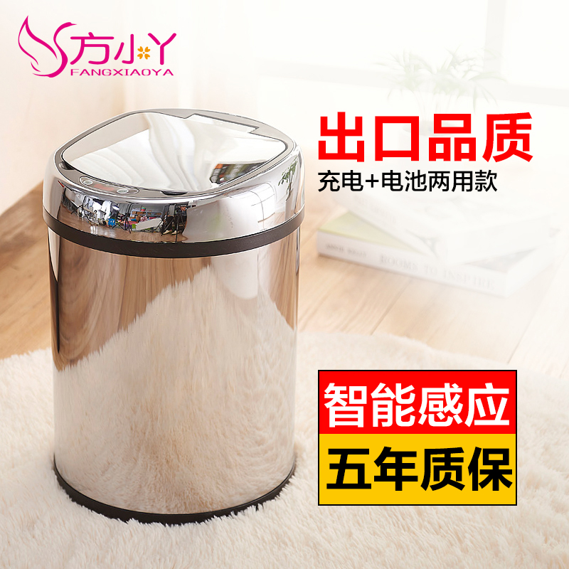 [Export] superior products battery smart sensor stainless steel electric household trash creative living room bathroom