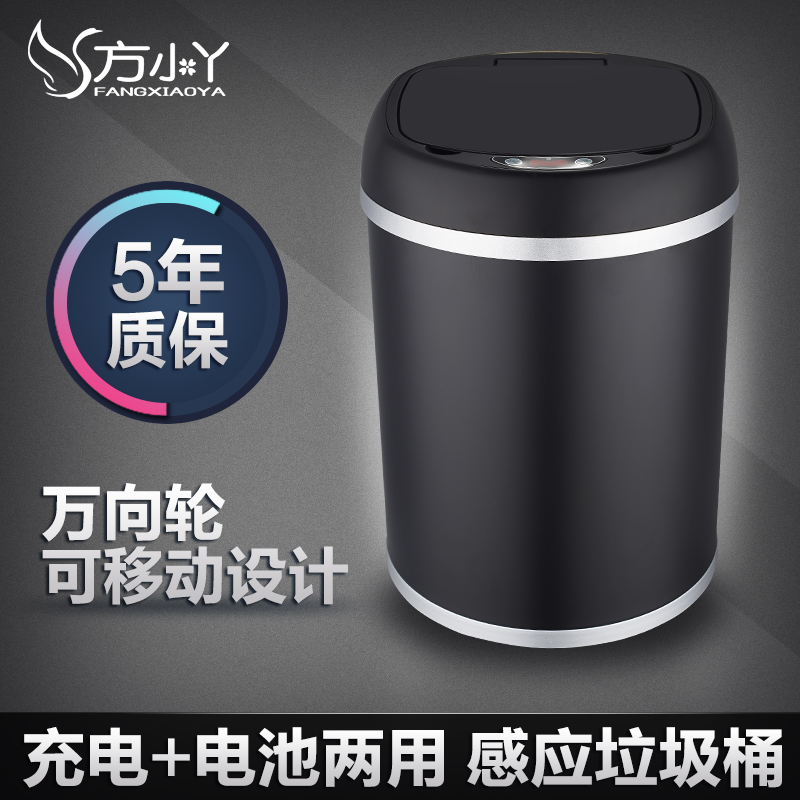 [Export] superior products rechargeable smart sensor trash free foot living room kitchen bathroom drum wheels