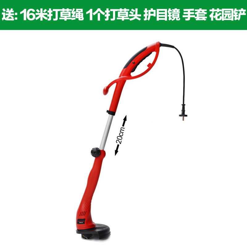 Exported to europe electric lawn mower lawn mower brush cutter mower lawnmower mowing machine to send 16 M playing rope