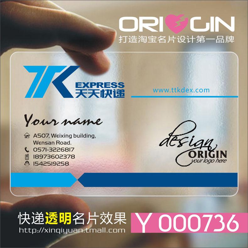 China Express Card, China Express Card Shopping Guide at Alibaba.com