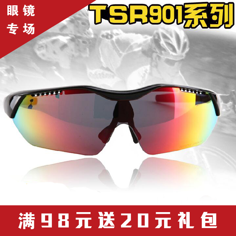 e89cd3e7bab Extension step bicycle riding glasses bicycle glasses outdoor sports men  and women TS901 equipment mountain bike