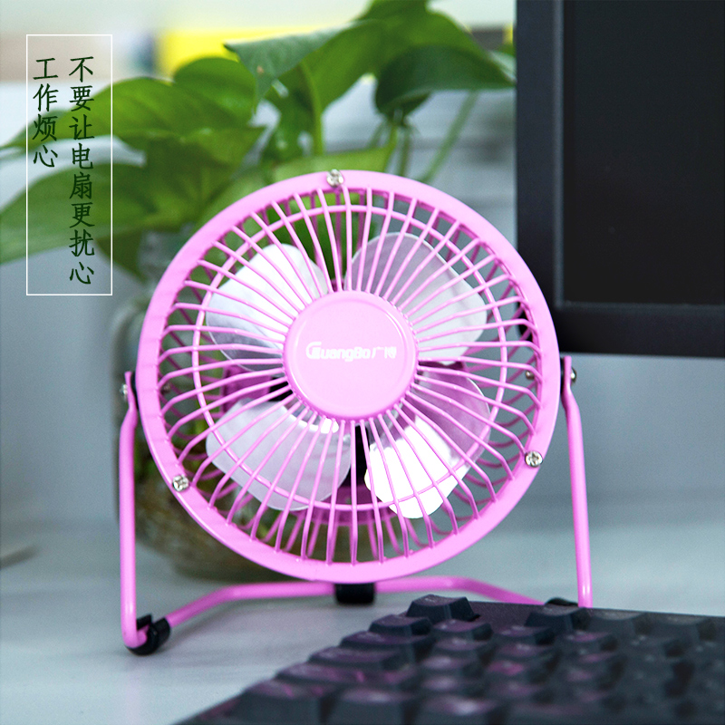 Extensive office desktop mini usb fan 4-inch metal mute 4 portable portable small cooling fan free shipping