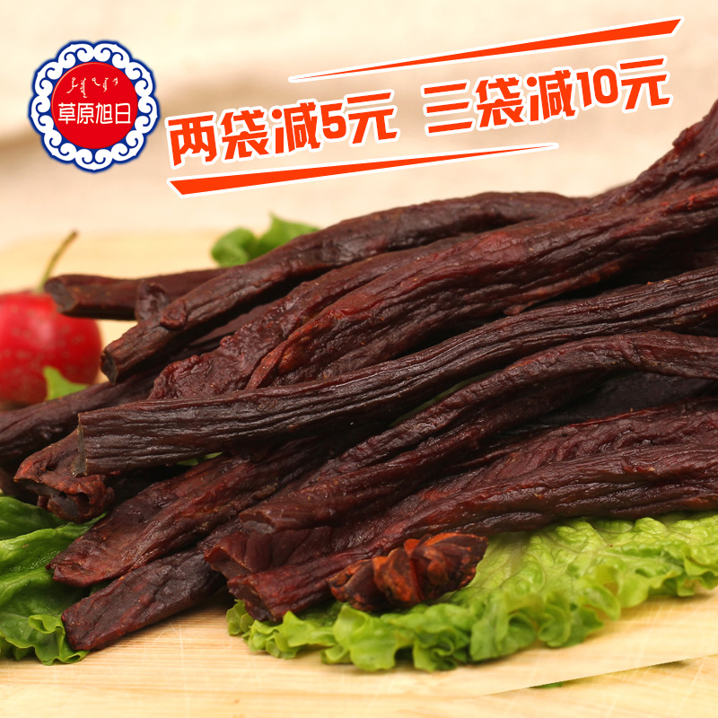 Extra dry shredded dried beef jerky super dry grassland in inner mongolia specialty dried beef jerky snack snacks