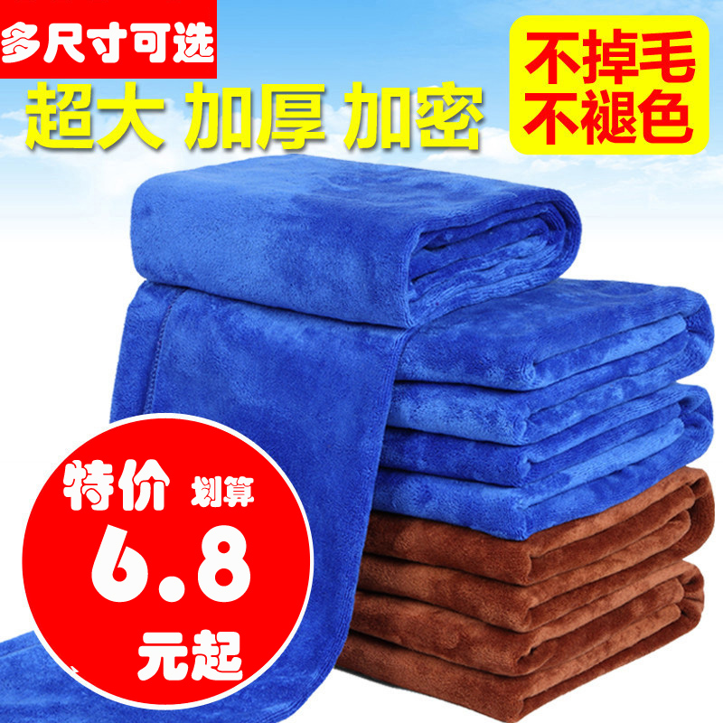 Extra fine fiber car wash towel lint encryption thick absorbent towel wash cloth cleaning automotive supplies