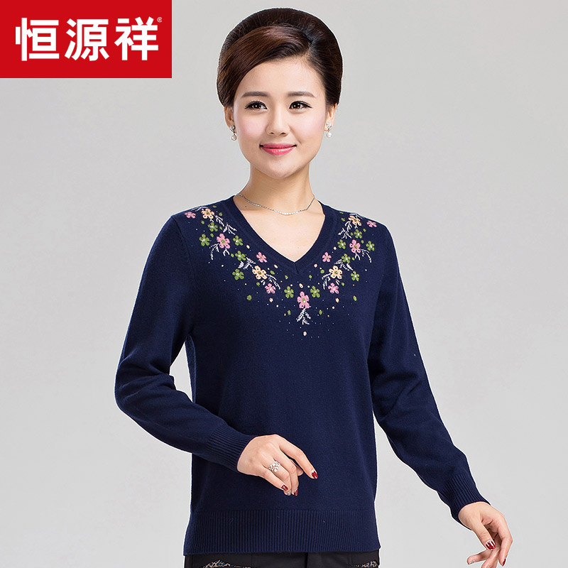 F heng yuan xiang 2016 fall and winter sweater middle-aged women mom mother dress sweater 100% pure wool v-neck sweater hedging women