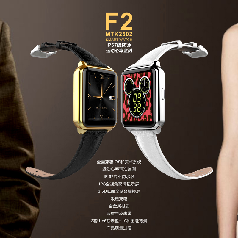 F2 new touch screen smart watches bluetooth smart bracelet wearable wrist watch sports watch ios micro letter phone