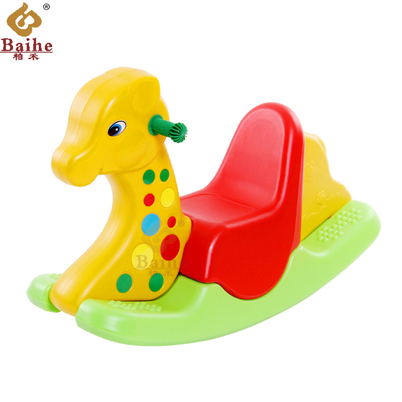 Factory direct kindergarten children thick plastic rocking horse baby rocking horse trojan horse shook his rocking horse toys for children