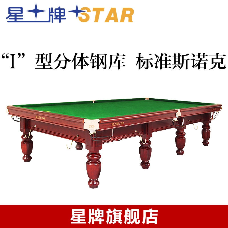 Factory direct star brand billiards snooker xw107-12s standard household adult pool table