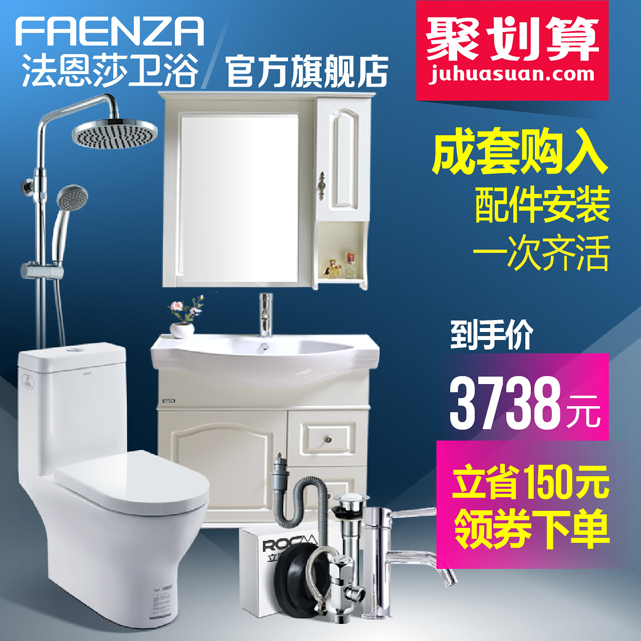 Faenza bathroom cabinet bathroom cabinet simple european washbasin cabinet combination bathroom cabinets bathroom toilet water saving three water shower combo