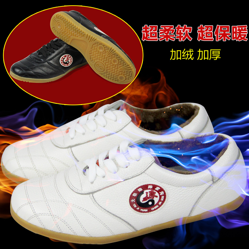 Fall and winter tai chi practice martial arts shoes tai chi tai chi soft leather shoes tendon at the end cotton leather shoes morning shoes for men and women plus velvet