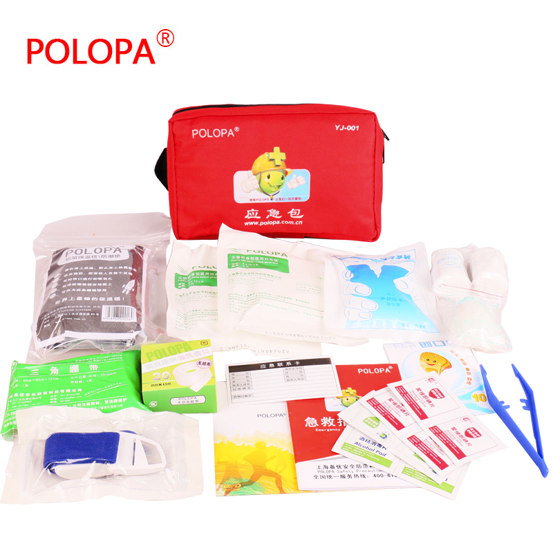 Family emergency kits hp02 disaster prevention and emergency self portable outdoor medical kits medical kits first aid kit storage kits