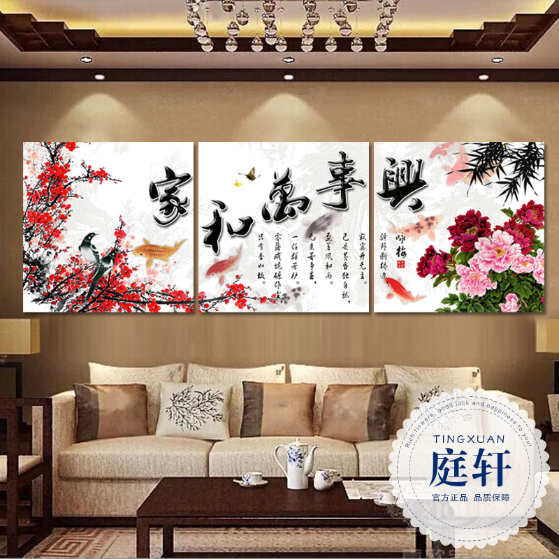 China Family Portrait Painting, China Family Portrait Painting ...