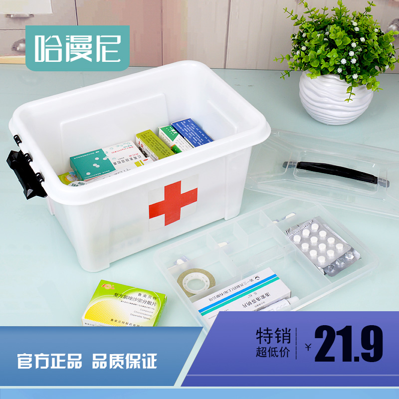 Family medicine chest with a large medicine cabinet multilayer plastic storage box child safety kits medical emergency rescue transparent mini kits