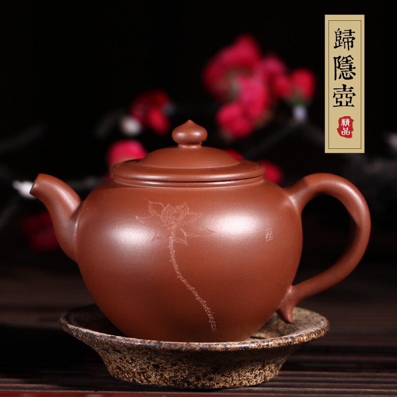 Famous yixing teapot ore pure handmade purple clay teapot kung fu tea really perfect boutique special