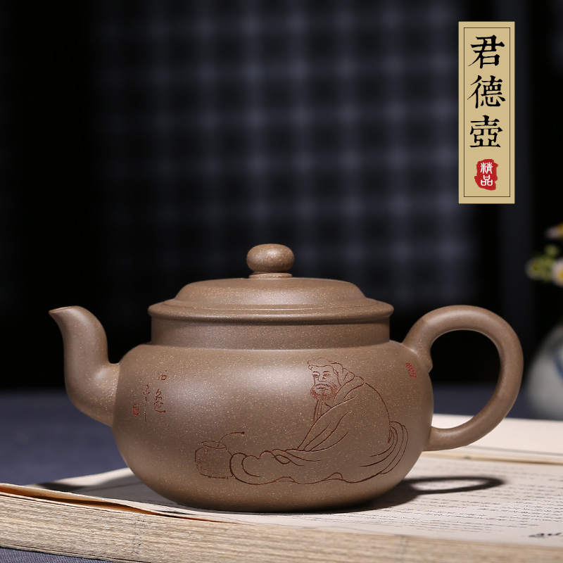 Famous yixing teapot ore pure handmade upscale flat belly big teapot tea with genuine special