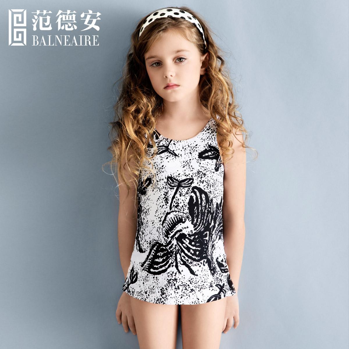 Alibaba Girls Swimwear