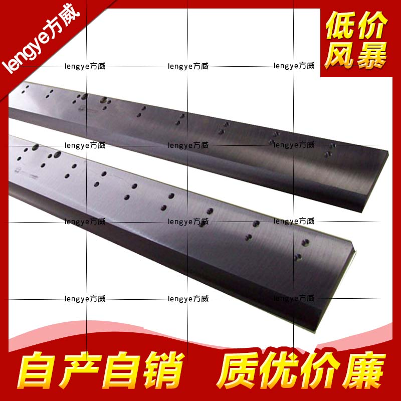 [Fang wei] cut lengye differency in paper off the full length of the knife blade knife cutter