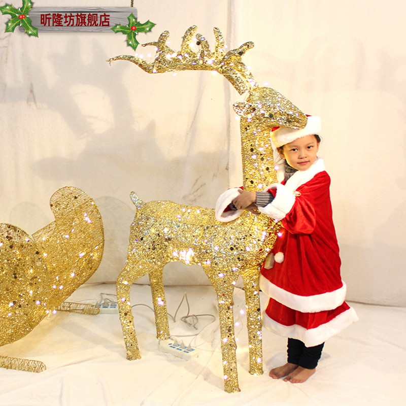 Fang xin long christmas decorations christmas deer pull car iron iron mesh deer crafts mall hotel decoration package